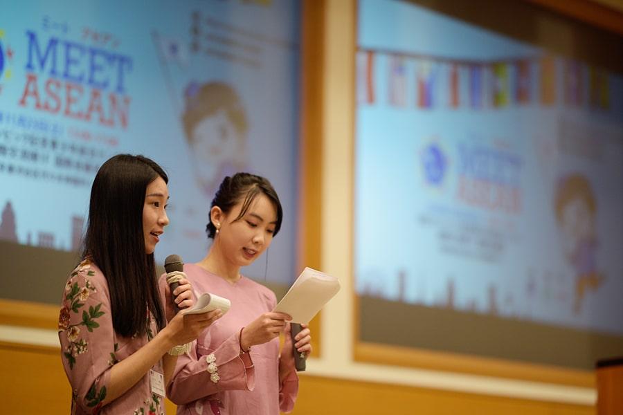 アセアン・フェスティバル ― MEET ASEAN1