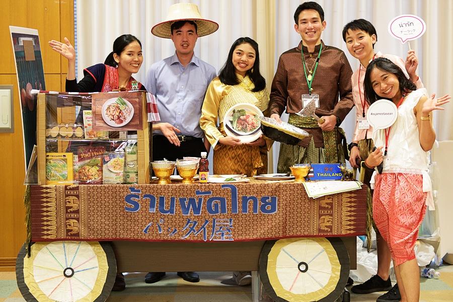 アセアン・フェスティバル ― MEET ASEAN3